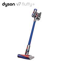 双11预售:Dyson 戴森 V7 Fluffy+ 手持无线吸尘器