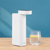 双11预售:YOUPIN 小米有品 乐秀便携式即热饮水机