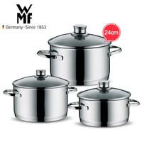 双11预售:WMF 福腾宝 汤锅套装 24cm汤锅3件套