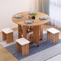 山头儿 小户型多功能折叠餐桌椅 配4个凳子(圆形)