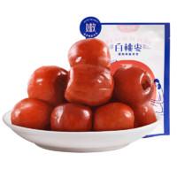 双11预售:三只松鼠 白桃枣 40g*10袋