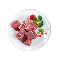 京东PLUS会员:Grand Farm 大庄园 精品羊肉粒 500g *5件