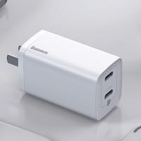 双11预售:BASEUS 倍思 65W GaN Lite 氮化镓 充电器 65W 2C / 1C1U