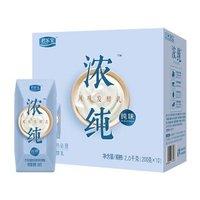 JUNLEBAO 君乐宝 浓纯酸奶 风味发酵乳 200g*10盒 *3件