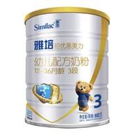 苏宁SUPER会员:Abbott 雅培 铂优恩美力幼儿配方奶粉 3段 900g *4件