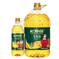 88VIP:长寿花 玉米油 5.436L *2件