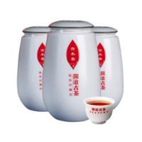 双11预售:澜沧古茶 普洱茶熟茶 古木香云南5年陈老茶熟普茶叶 150g*3罐