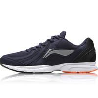 双11预售:LI-NING 李宁 ARBL037 男士跑步鞋
