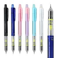 PILOT 百乐 HFMA-50R 自动铅笔 0.5mm 多色可选 *4件