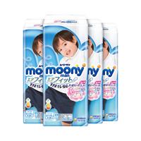 moony 尤妮佳 男宝宝拉拉裤 XXL 26片