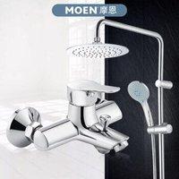 双11预售、历史低价:MOEN 摩恩90117EC+2293EC+m22034ec 淋浴花洒套装
