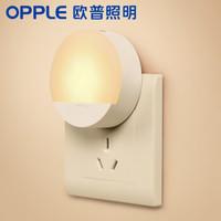 OPPLE 欧普照明 即插即亮小夜灯 插电款