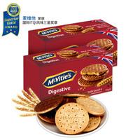 Mcvitie's 麦维他 全麦粗粮饼干 91g*2 *8件