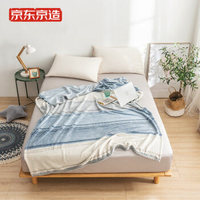 京东京造 简约珊瑚绒毛毯空调毯 180*200cm +凑单品