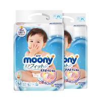88VIP: moony 尤妮佳 婴儿纸尿裤 M64片*2包 *2件