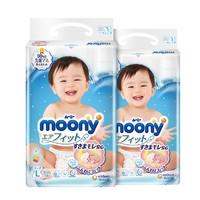 moony 尤妮佳 婴儿纸尿裤 L54*2 *2件