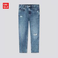 23日0点、历史低价:UNIQLO 优衣库 426284 女士窄口九分牛仔裤