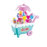 23日0点:立健 儿童过家家雪糕玩具小推车
