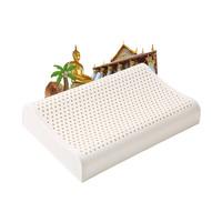 考拉海购黑卡会员:jsylatex 泰国进口儿童乳胶枕头
