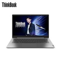 双11预售:Lenovo 联想 ThinkBook 14锐龙版 14英寸笔记本电脑(R5-4600U、16GB、512GB SSD )