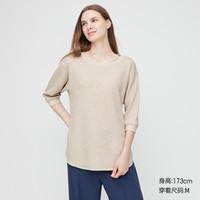 UNIQLO 优衣库 430130 女士七分袖T恤