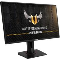 ASUS 华硕 TUF Gaming系列 VG27AQE  27英寸IPS显示器(2K、155Hz、99%sRGB)