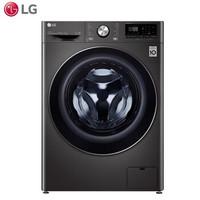 双11预售:LG 纤慧系列 FLW10Z4B 直驱洗烘一体机 10.5公斤