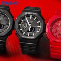 双11预售:CASIO 卡西欧 GA-2100-1ADR 双显石英表