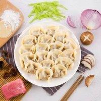 思念 手打天下 菌菇三鲜水饺 54只 1.08kg