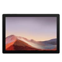 百亿补贴: Microsoft 微软 Surface Pro 7 12.3英寸二合一平板电脑(i5-1035G4、8GB、128GB)单电脑