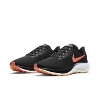 1日0点:NIKE 耐克 AIR ZOOM PEGASUS 37 男子跑步鞋