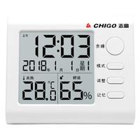 志高(Chigo)电子温度计家用室内婴儿房高精度温湿度计壁挂式室温计精准温度表温度计ZG-7020 *10件