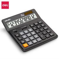 deli 得力 DL-1675 双电源桌面计算器 12位数宽屏财务计算器 黑色1675 *5件