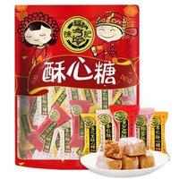 京东PLUS会员:徐福记 酥心糖大礼包500g *3件 +凑单品