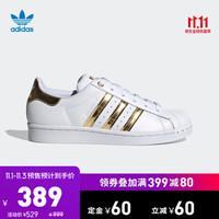阿迪达斯官网三叶草SUPERSTARMETAL TOE女金属头特别款经典运动鞋