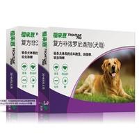 双11预售:福来恩 体外驱虫滴剂 20-40kg 大型犬专用 6支