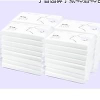双11预售:丁香园  婴儿便携装抽纸  40抽40包