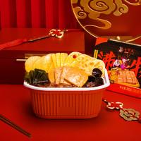 小龙坎 麻辣午餐肉荤菜版方便火锅 390g *3件