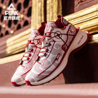 双11预售:PEAK 匹克 态极2.0 光轮 E04627H 情侣款运动鞋