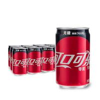 京东PLUS会员、限地区: Coca-Cola 可口可乐 零度 Zero 200ml*12罐 *2件