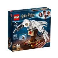 双11预售、考拉海购黑卡会员:LEGO 乐高 哈利波特系列 75979 海德薇