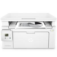 双11预售:HP 惠普 M132a 黑白激光多功能一体机