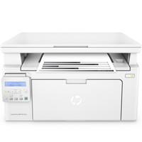 双11预售:HP 惠普 LaserJet Pro MFP M132nw 黑白激光打印一体机