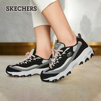 双11预售:Skechers 斯凯奇 13143 女士厚底老爹鞋