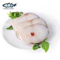 限地区:渔天下 冷冻大西洋真鳕鱼排(中段) 330g *7件