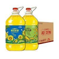 88VIP:金龙鱼 阳光葵花籽油 3.618L+玉米油3.618L