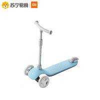 双11预售:MI 小米 米兔 儿童便捷滑板车