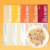 双11预售:空刻 番茄肉酱意大利面  家用通心粉 6盒