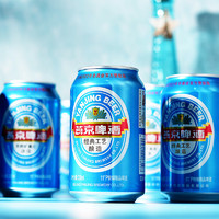 YANJING BEER 燕京啤酒 11度 蓝听啤酒 330ml*24听 *2件