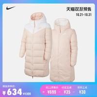 Nike 耐克官方NIKE DOWN FILL 女子羽绒夹克外套羽绒服 CU0285